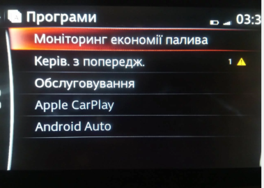 70.00.00 firmware