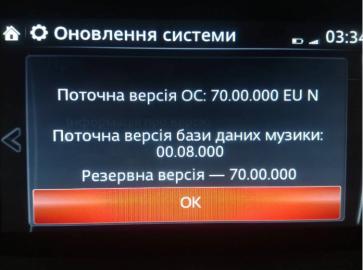 70.00.00 firmware1
